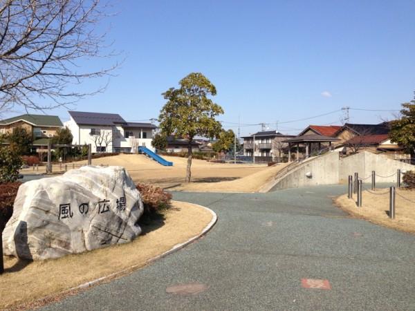御経塚 風の広場