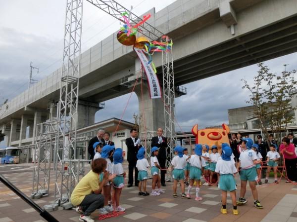 JR野々市駅南口広場完成記念式