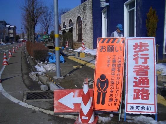 2/11 二日市矢木線歩道舗装工事