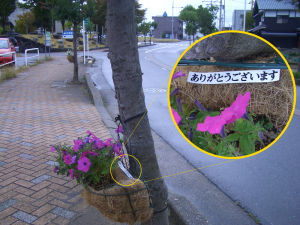 花かごに貼られた「ありがとうございます」のシール