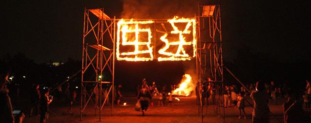 御経塚虫送り2012/7/14