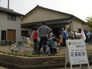 御経塚会館