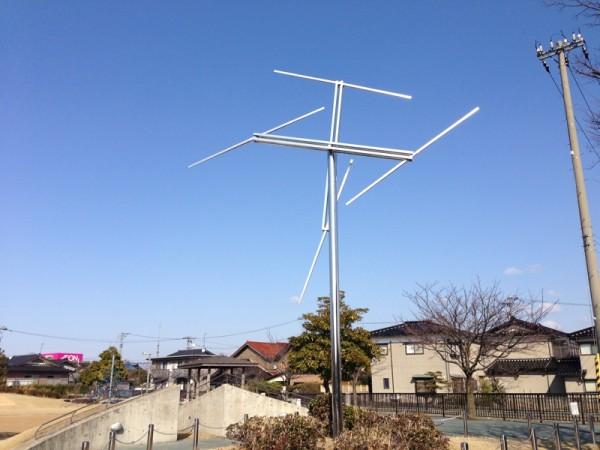 御経塚 風の広場 モニュメント