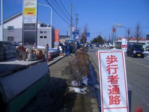 二日市矢木線歩道舗装工事